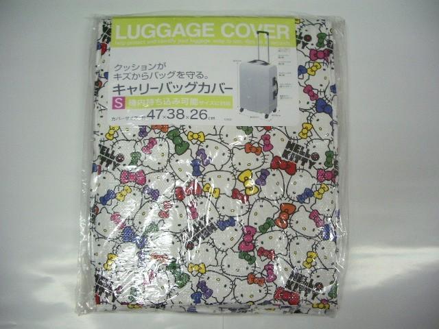 ラスト!!◆新品◆ハローキティ 2012年製◆スーツケース キャリーバッグ カバー◆S 機内持ち込み可能サイズ対応_画像3