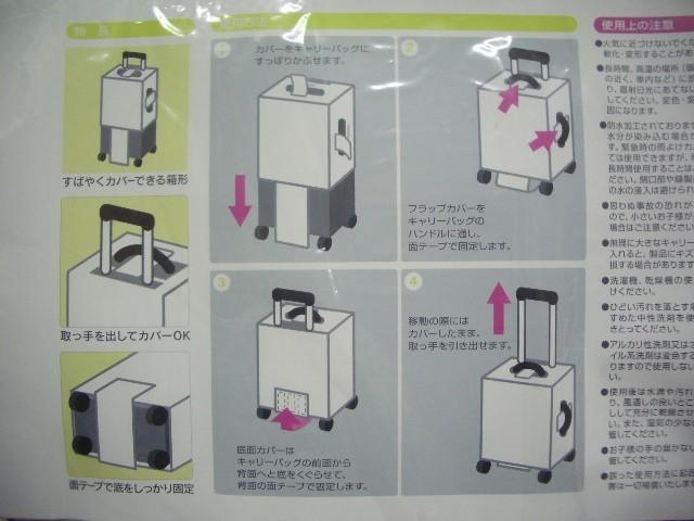 ラスト!!◆新品◆ハローキティ 2012年製◆スーツケース キャリーバッグ カバー◆S 機内持ち込み可能サイズ対応_画像5