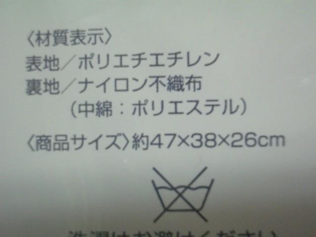 ラスト!!◆新品◆ハローキティ 2012年製◆スーツケース キャリーバッグ カバー◆S 機内持ち込み可能サイズ対応_画像6