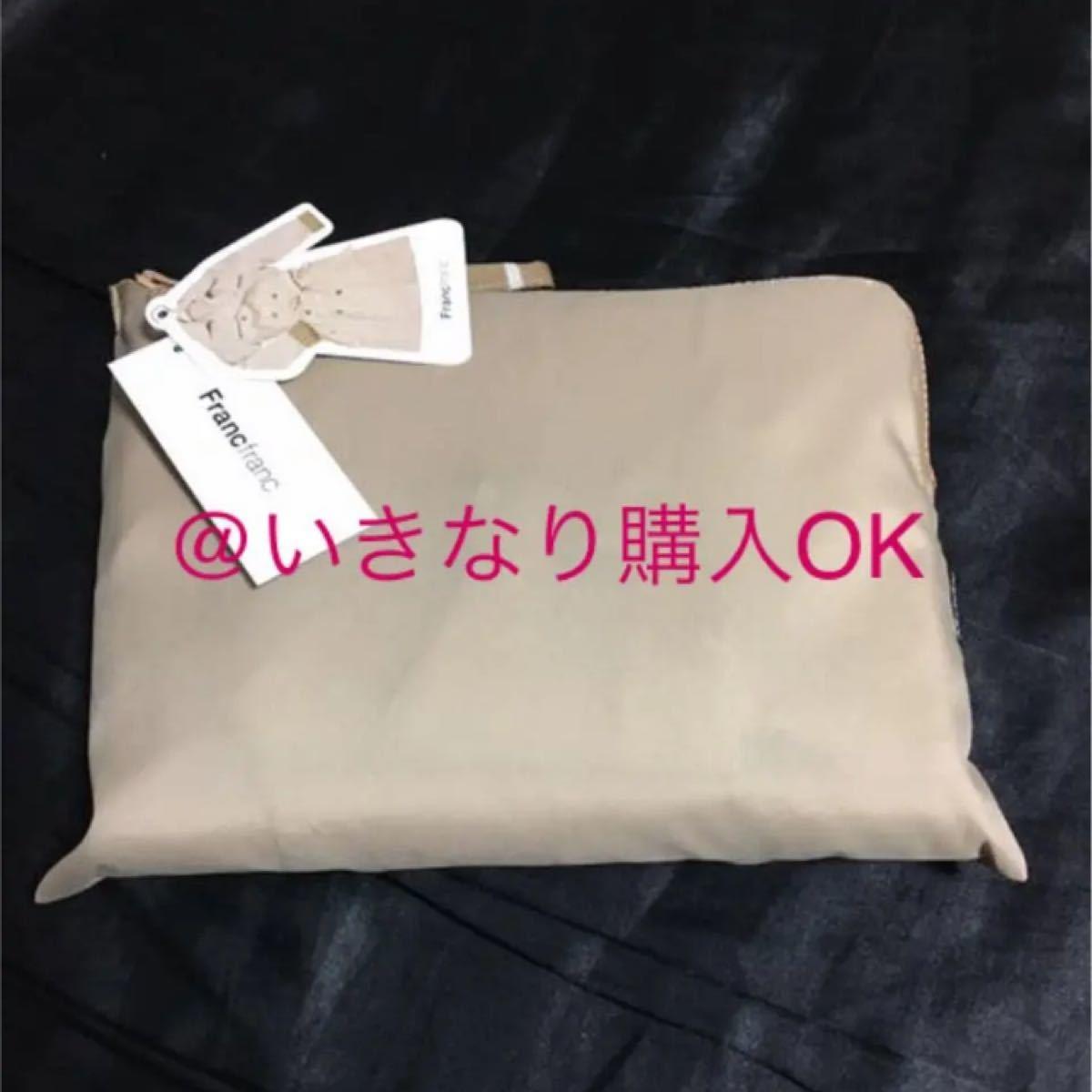フランフラン★新品★リーガ レイントレンチコート★アフタヌーンティー サリュ系