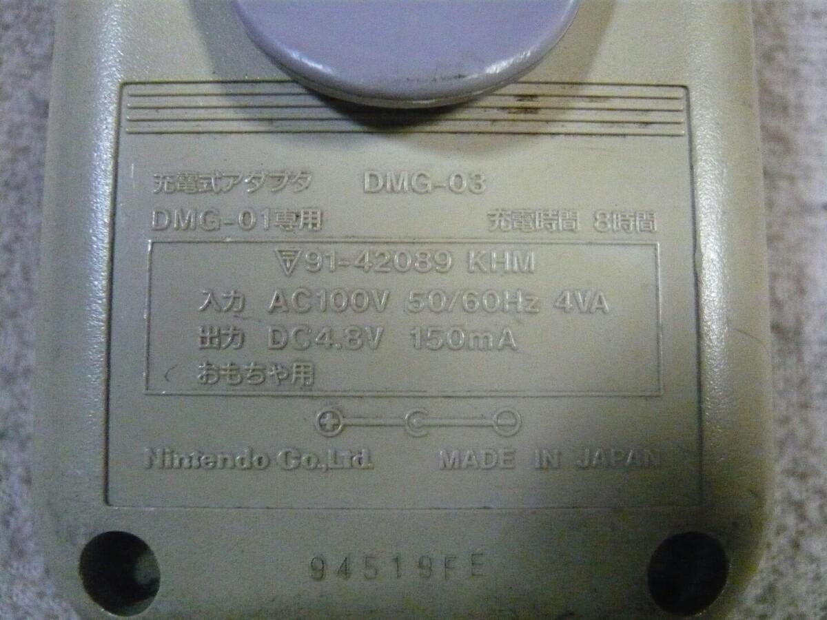 任天堂 ゲームボーイ ACアダプター DMG-03