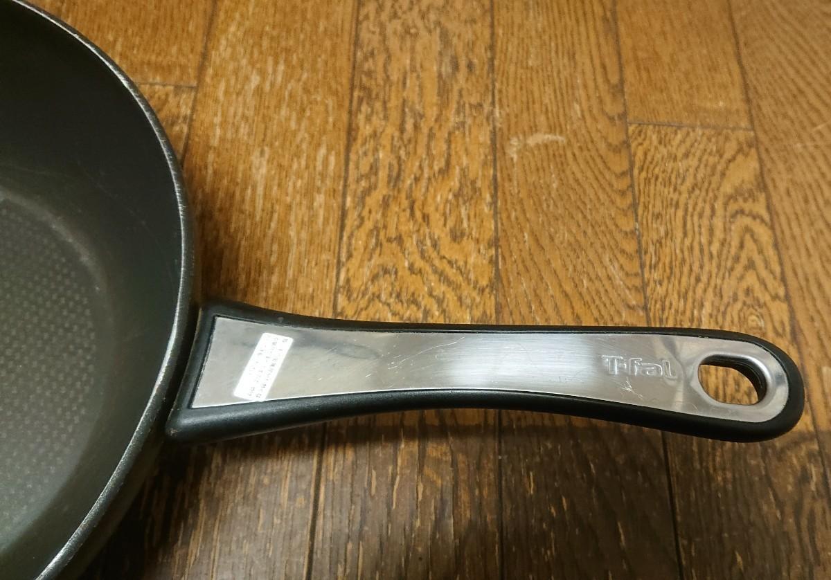IH対応 T-fal 28cm フライパン