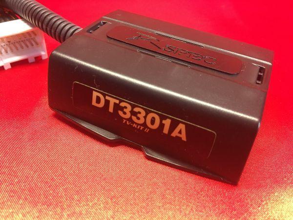 返品可&送料一律 DTV330と同適合 データシステム TVキット DT3301A NMCC-W60/59に適合!!_画像1