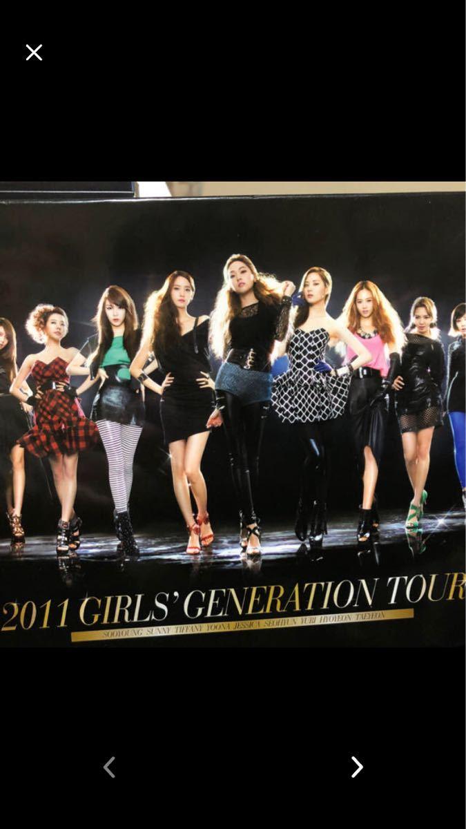 値下げ少女時代  2011 GIRLS CENERATION TOUR最終値下げ