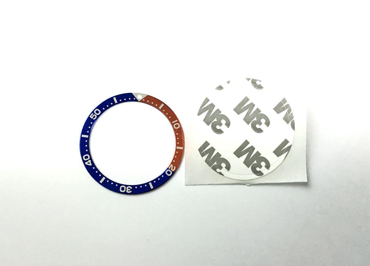 腕時計 修理交換用 社外部品 ベゼルインサート&シート 赤青 ペプシ セイコー ダイバー SKX ボーイ 70,63等に使用可