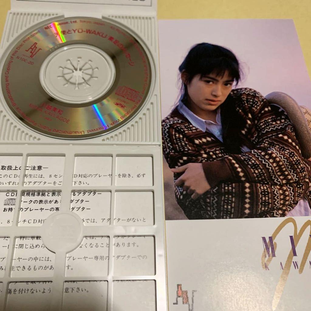 ☆特典付☆美品☆ 川越美和 / 天使とYu-Waku 素足のメッセージ 8cm CD_画像6