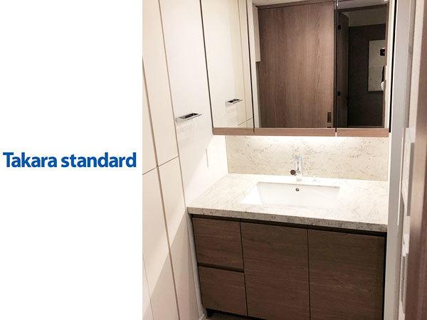 N3082【展示未使用品】タカラスタンダード 高級洗面化粧台 一体型カウンター/人造大理石