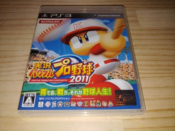★送料無料・PS3ソフト★実況パワフルプロ野球2011 パワプロ