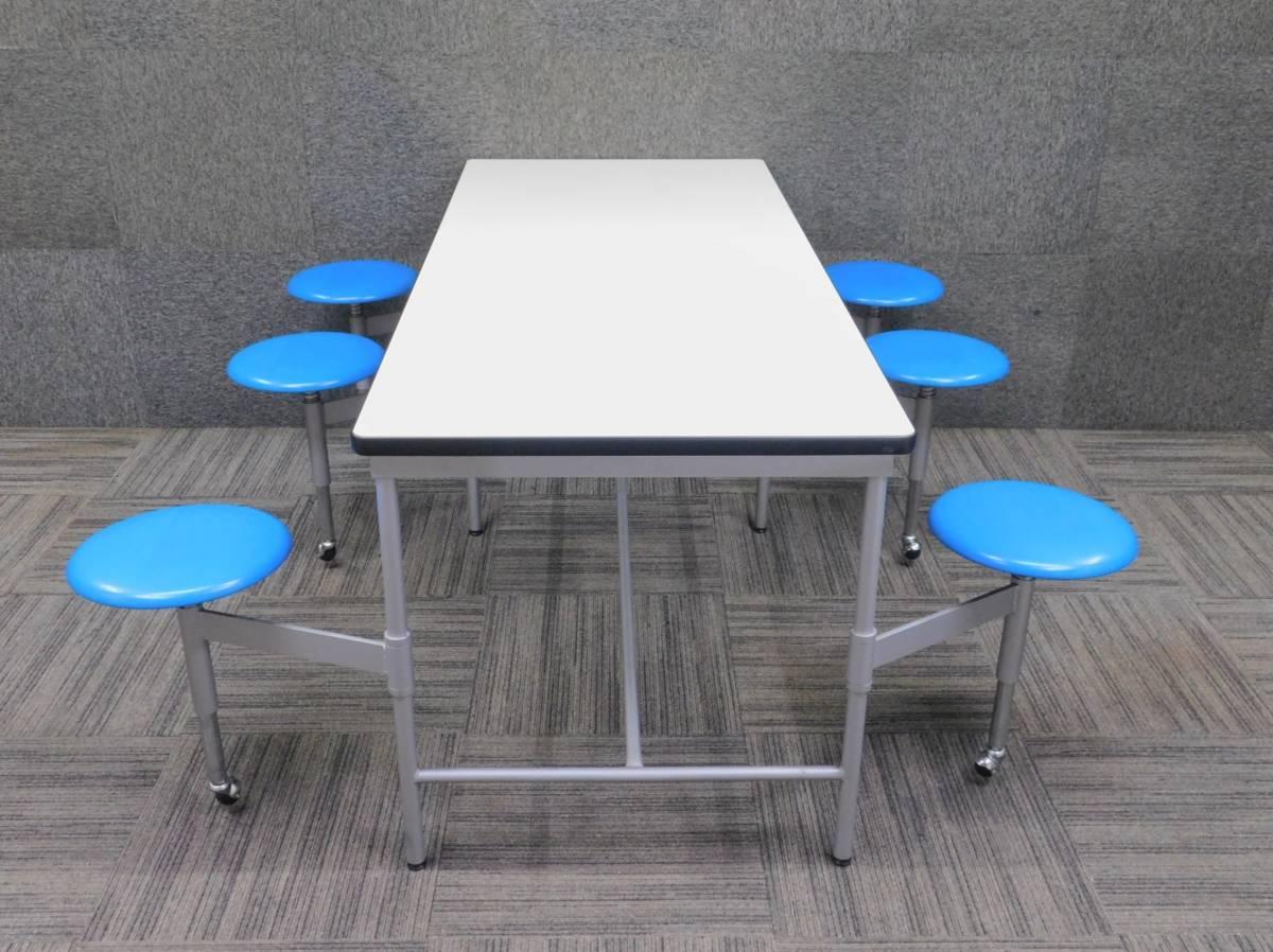 ◆自社便対応地域あり◆管51◆業務用◆ダイニングテーブル一体型収納チェアーセット社員食堂飲食店等_画像2