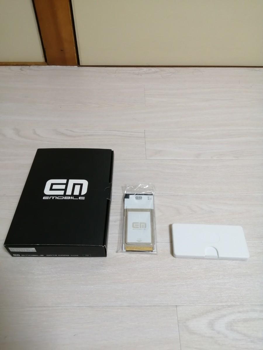 【動作未確認 箱無し】通信データカード(DO02NE)