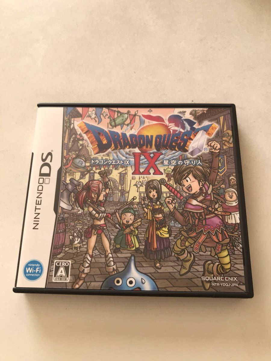 ドラゴンクエスト9 星空の守り人 ドラクエ 任天堂DS ソフト ナイン IX