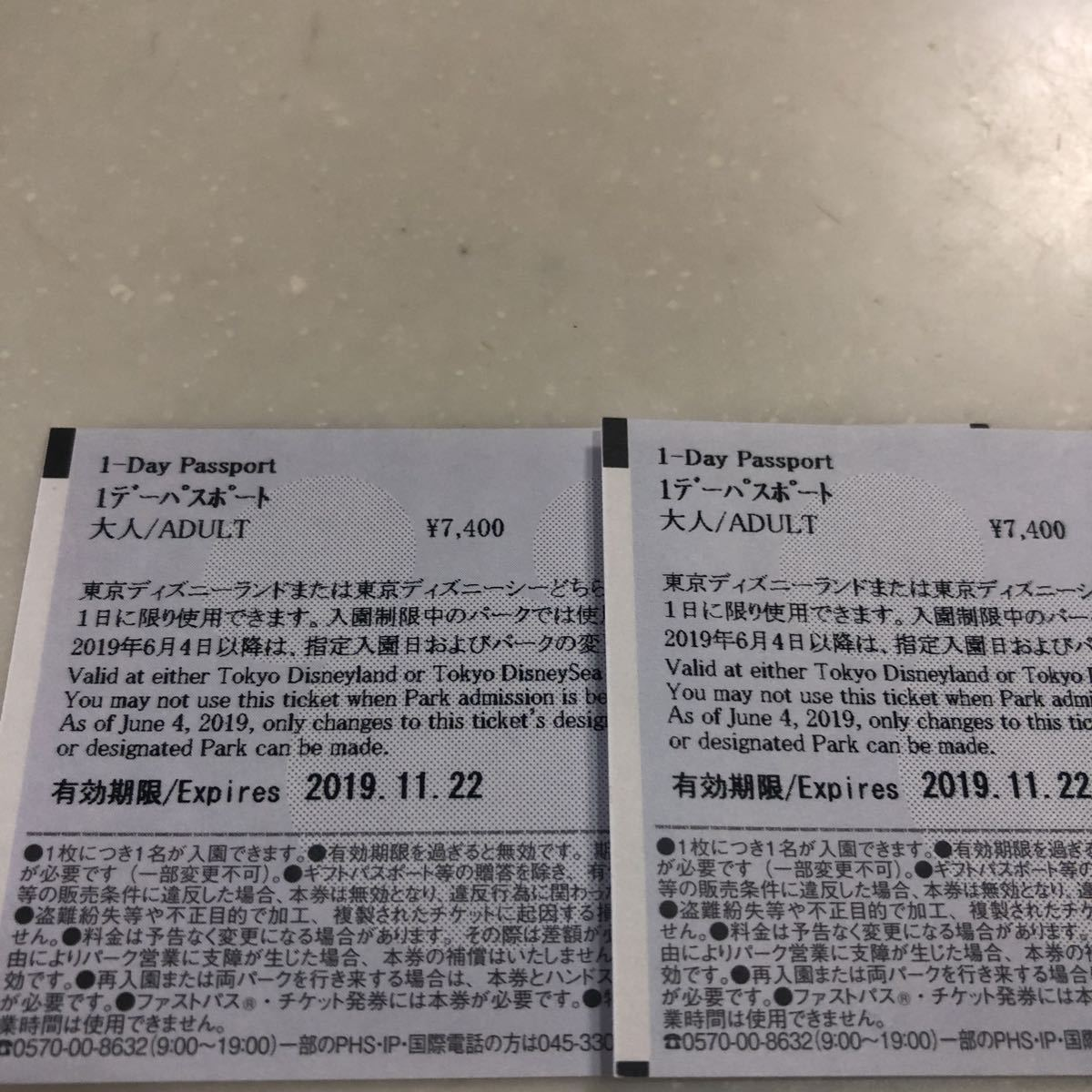ディズニーランドorシー 1Day Passport_画像2