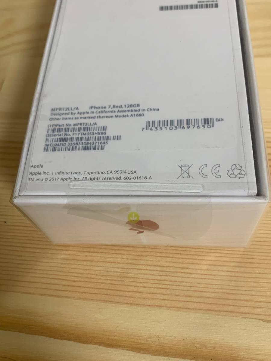 新品未使用 未開封 海外SIMフリー Apple iPhone7 128GB レッド カメラシャッター音なし_画像5