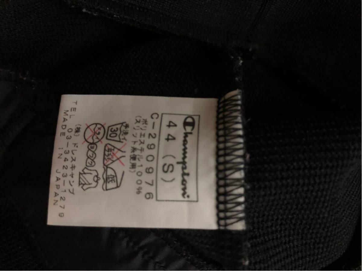 DRESSCAMP Champion クローズ 小栗旬着ドレスキャンプ _画像4