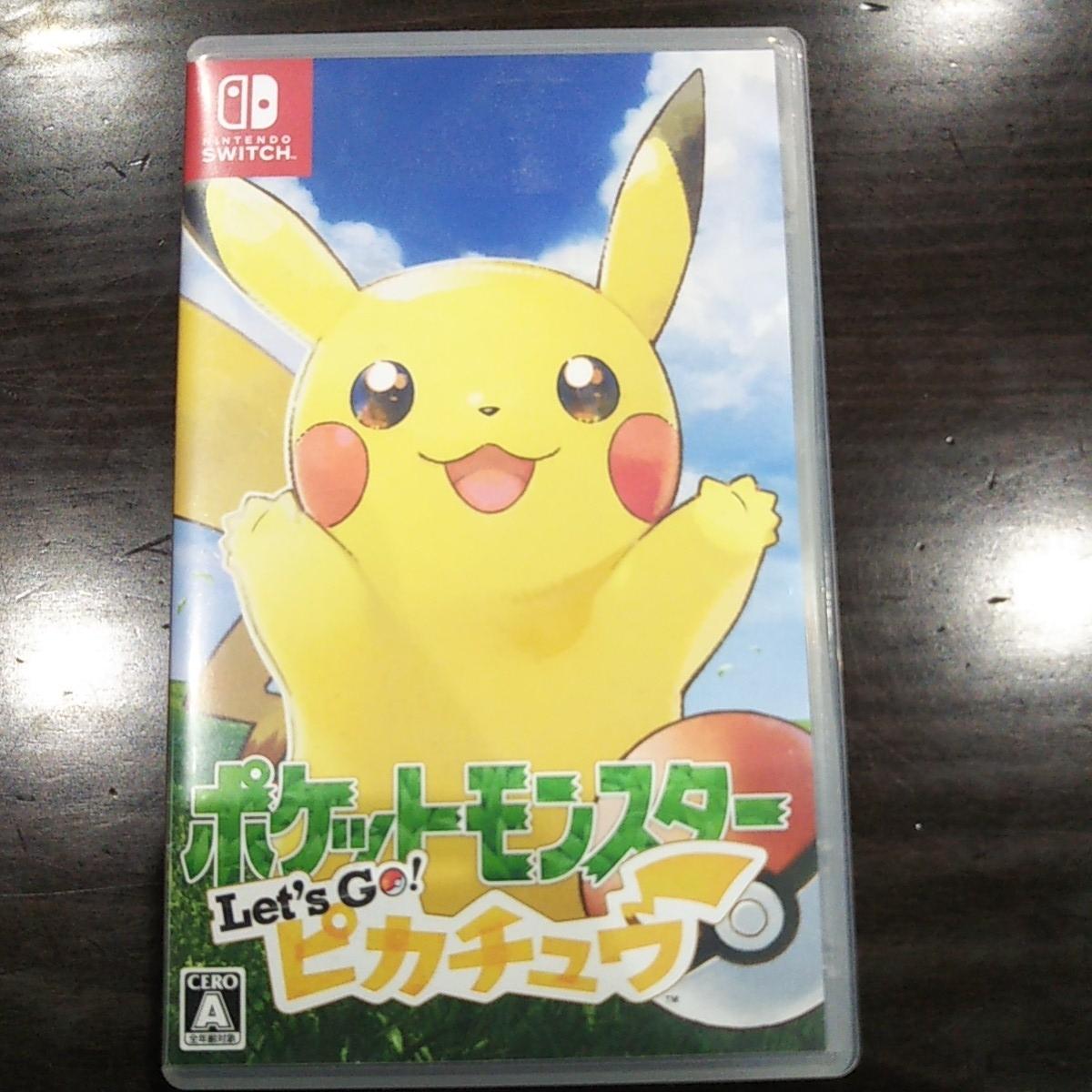 ポケットモンスター Let's Go ピカチュウ Nintendo Switch ニンテンドースイッチ 中古