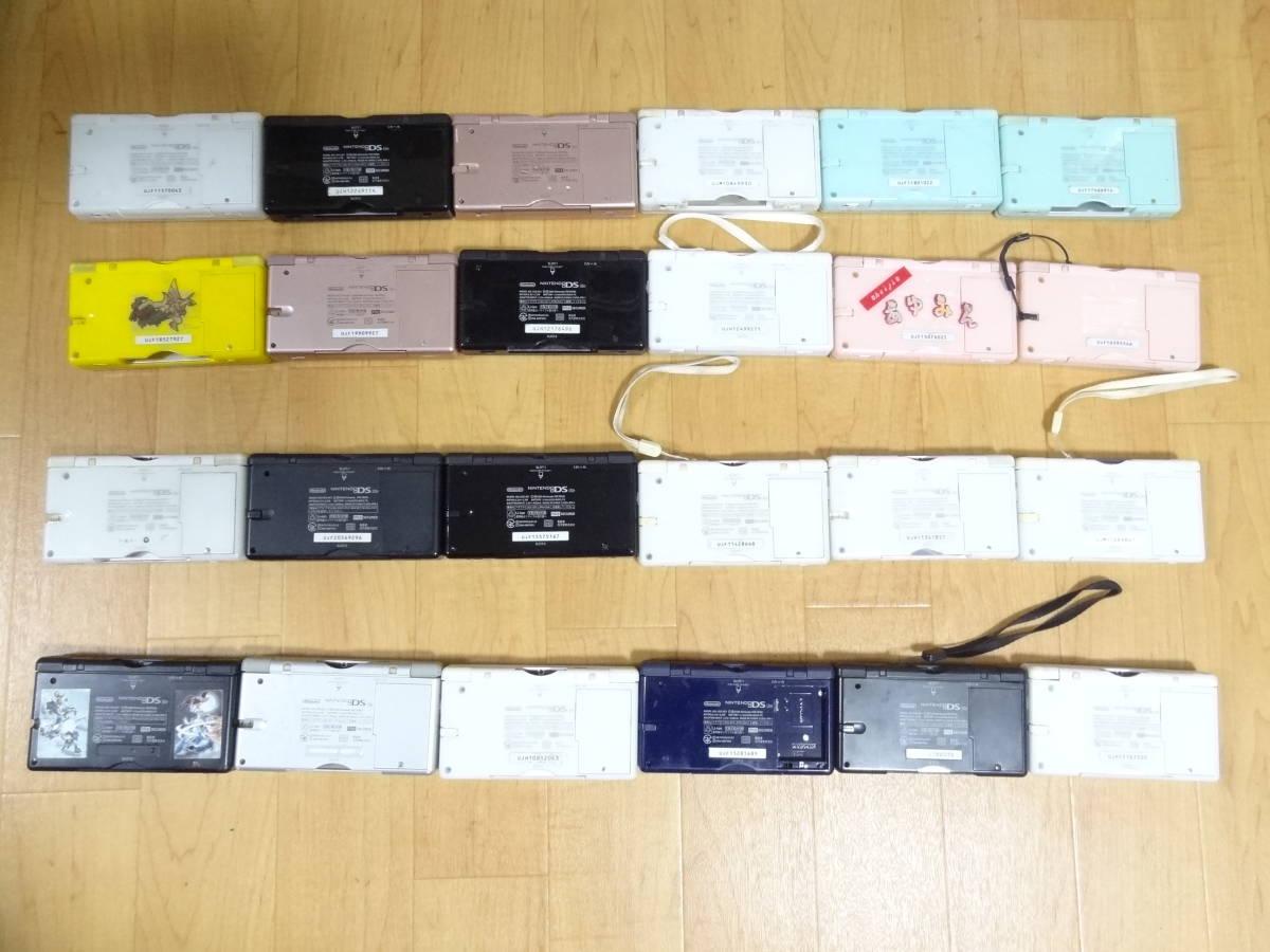 Nintendo ニンテンドー 任天堂 DS Lite 35台/ DS i 13台 計 48台 まとめ カラー 色々 通電ジャンク S2312_画像3