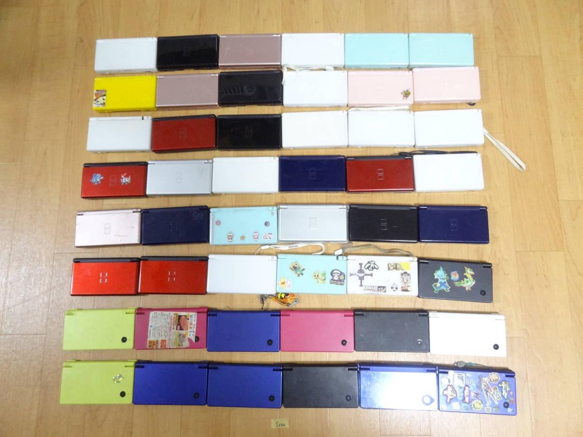 Nintendo ニンテンドー 任天堂 DS Lite 35台/ DS i 13台 計 48台 まとめ カラー 色々 通電ジャンク S2312