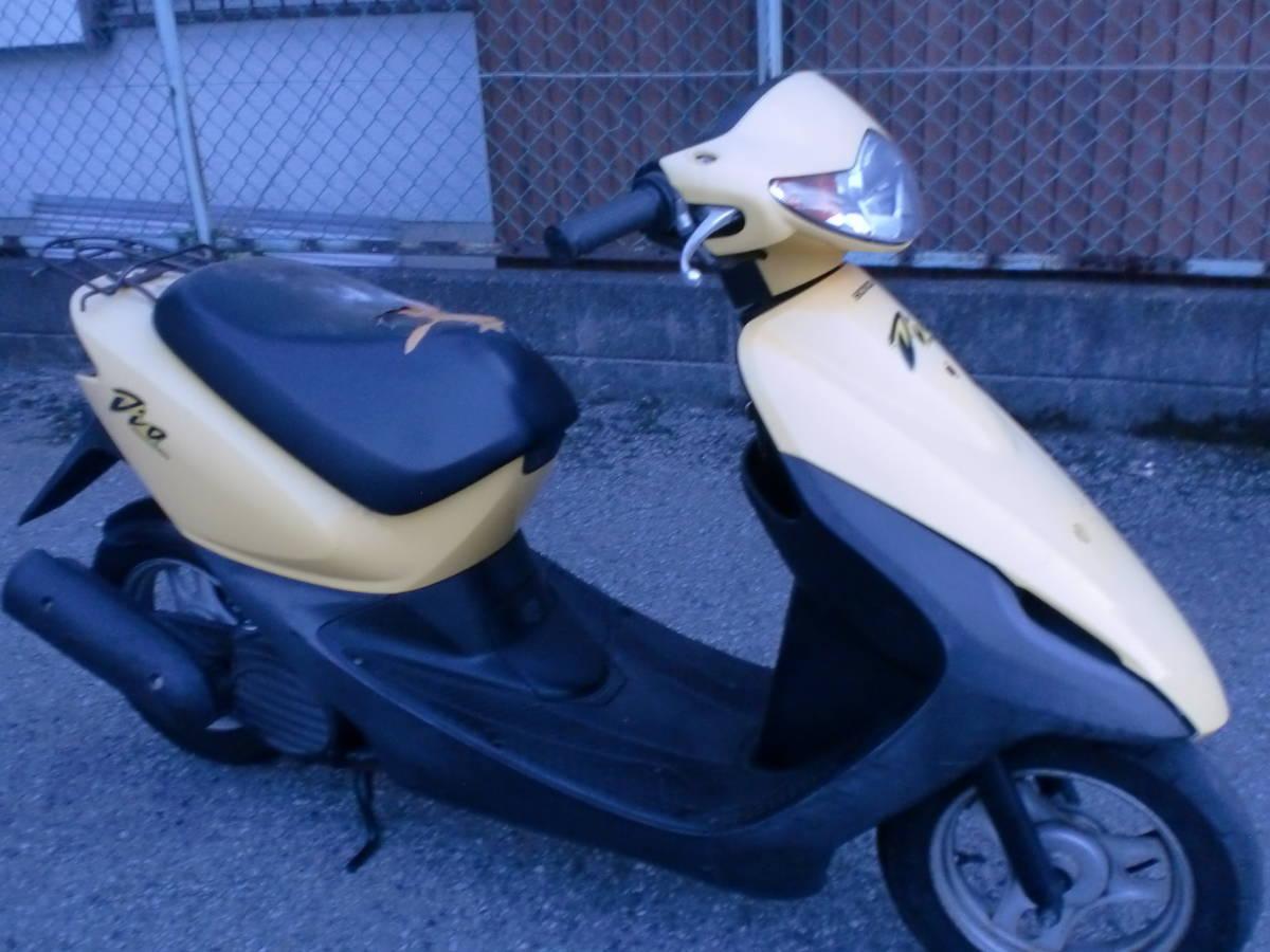 「ホンダ スマートDIO(AF56)不動車 エンジン異音大 電装パーツ無 欠品パーツ多数のためジャンク」の画像3