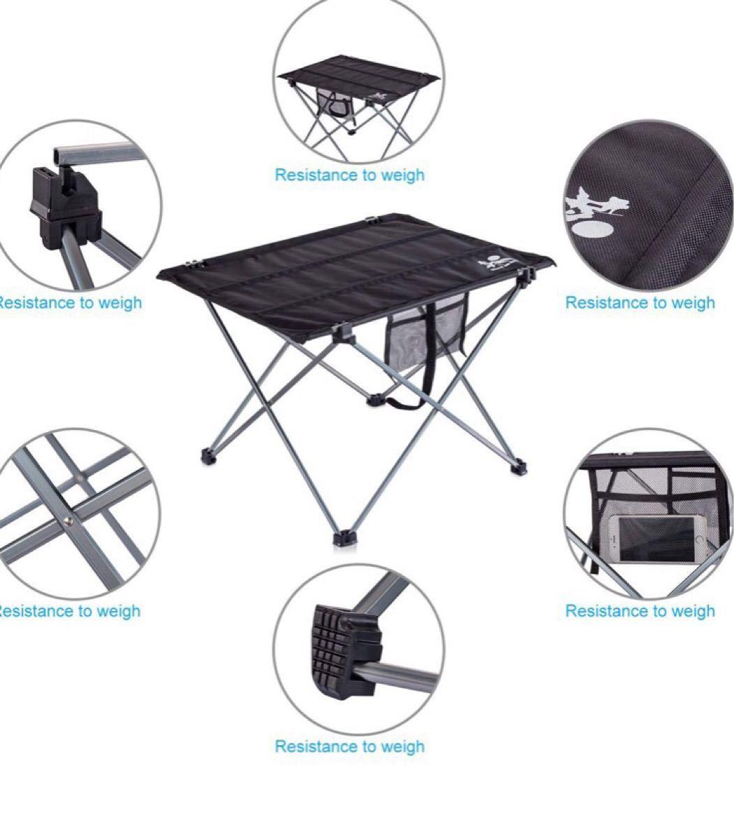 アウトドアテーブル キャンプ用 アルミ製 軽量 ロールテーブル 折りたたみ
