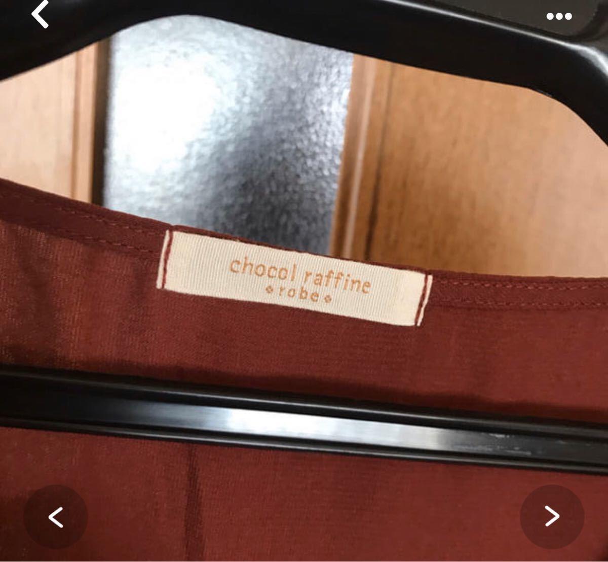 chocol raffine robe ガウンワンピ