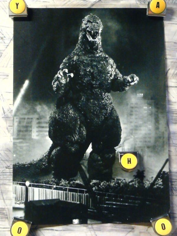 f2【ポスター/B-3-365x515】ゴジラ爆闘烈伝-音楽集/1993年CD販促用非売品ポスター_画像1