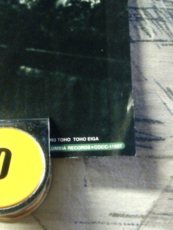 f2【ポスター/B-3-365x515】ゴジラ爆闘烈伝-音楽集/1993年CD販促用非売品ポスター_画像3