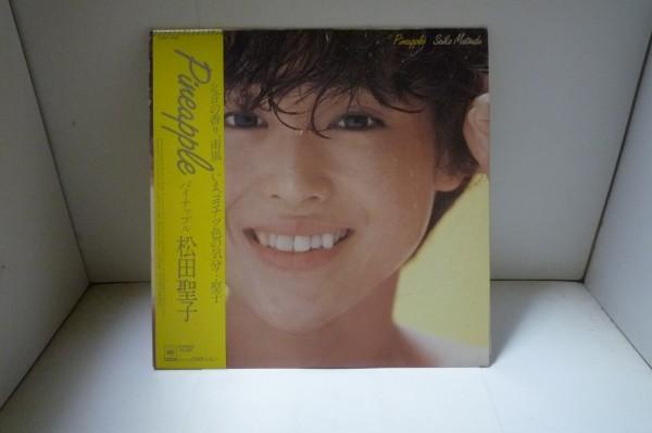 LP盤 松田聖子 / パイナップル (Pineapple) 国内盤・帯付・美盤_画像1