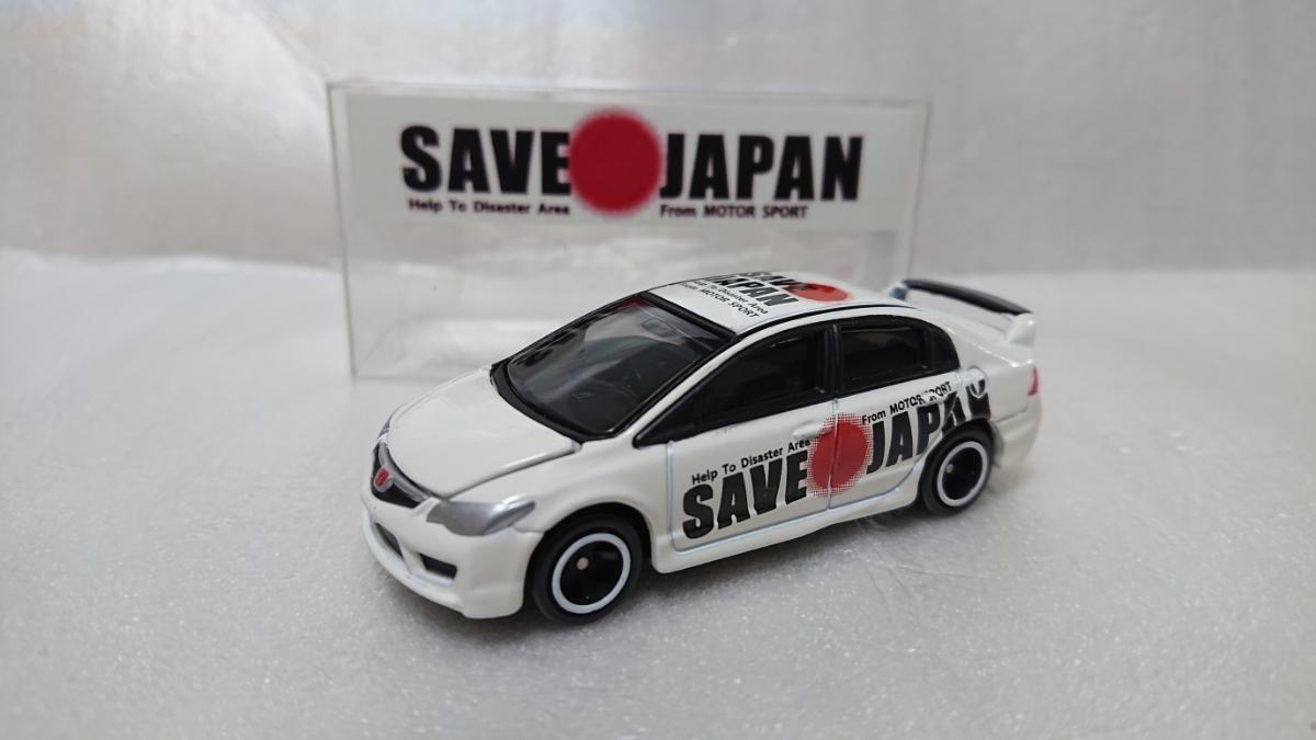 103台限定 トミカ SAVE JAPAN ホンダ シビック TYPE R kahla カーラ 特注
