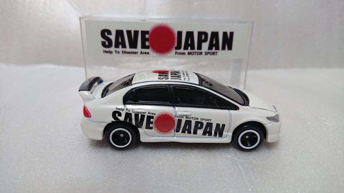 103台限定 トミカ SAVE JAPAN ホンダ シビック TYPE R kahla カーラ 特注_画像2