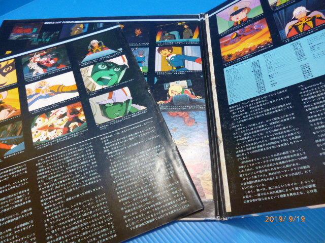 まとめ買い歓迎 レコード 機動戦士ガンダム 哀・戦士 2枚セット 動作確認無 ジャンク品 ヤマト80サイズ[D-040]_画像6