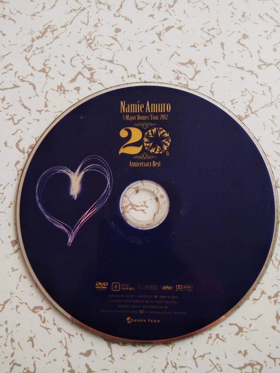 安室奈美恵 5メジャードームツアー2012 DVD