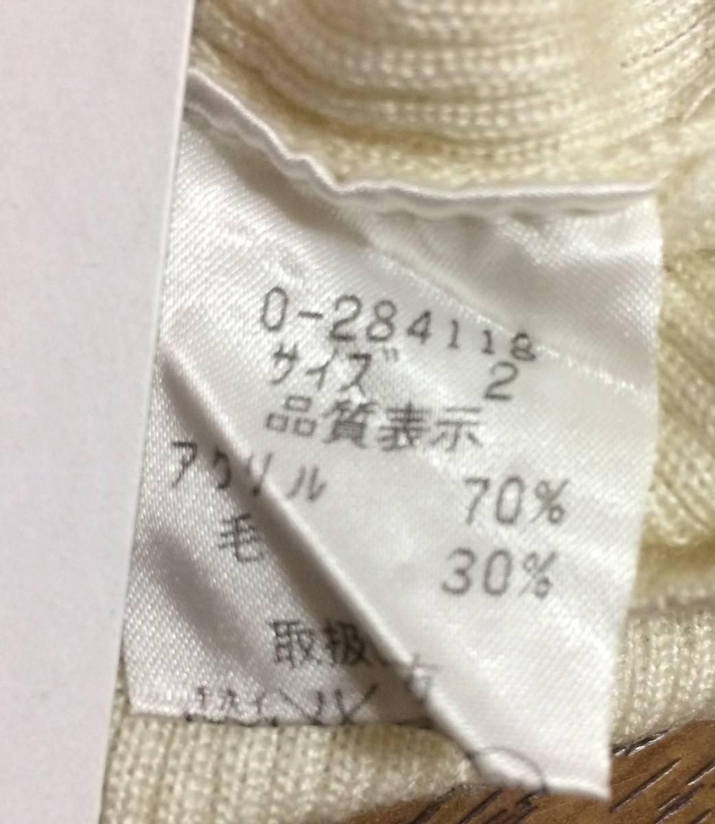 即決 ニット カーディガン Vネック フリル Premium by LAST SCENE ラストシーン 2 M 白 ホワイト エレガント モテ トップス_画像4