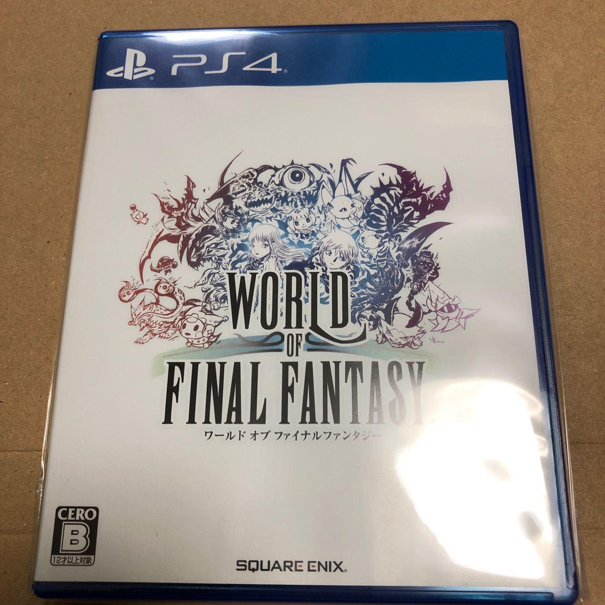 PS4  ワールドオブファイナルファンタジー☆モンスターを仲間に!(°▽°)
