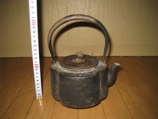 (11・23)□2 茶道具 鉄瓶 龍文堂蓋 湯沸し / 煎茶 茶器 自在鉤 囲炉裏 五徳 火鉢