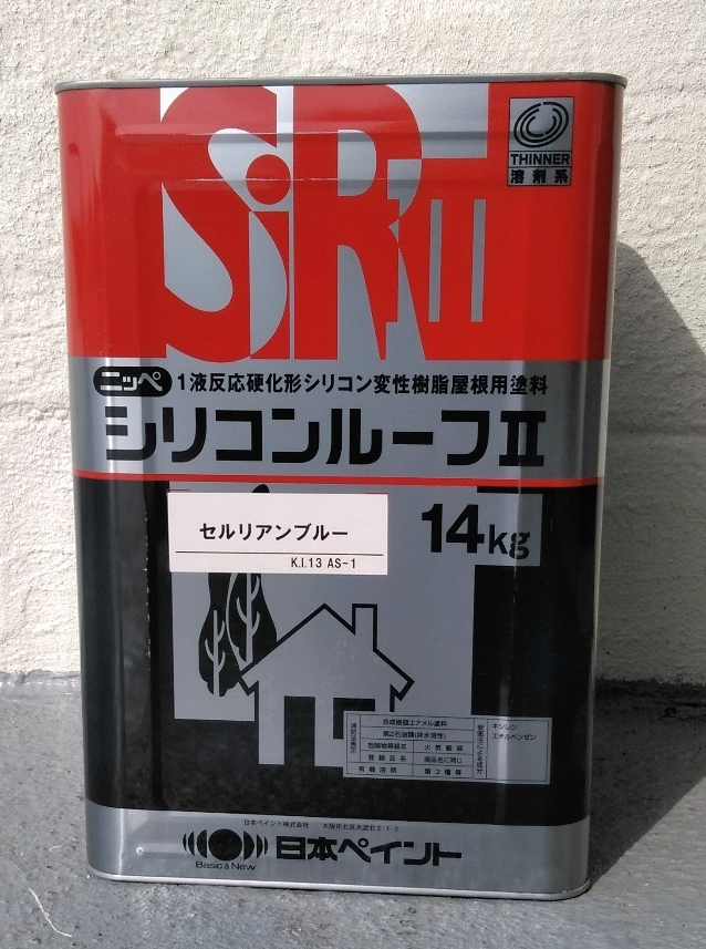 1液シリコン 屋根用塗料「ニッペシリコンルーフⅡ セルリアンブルー 14㎏」日本ペイント_画像1