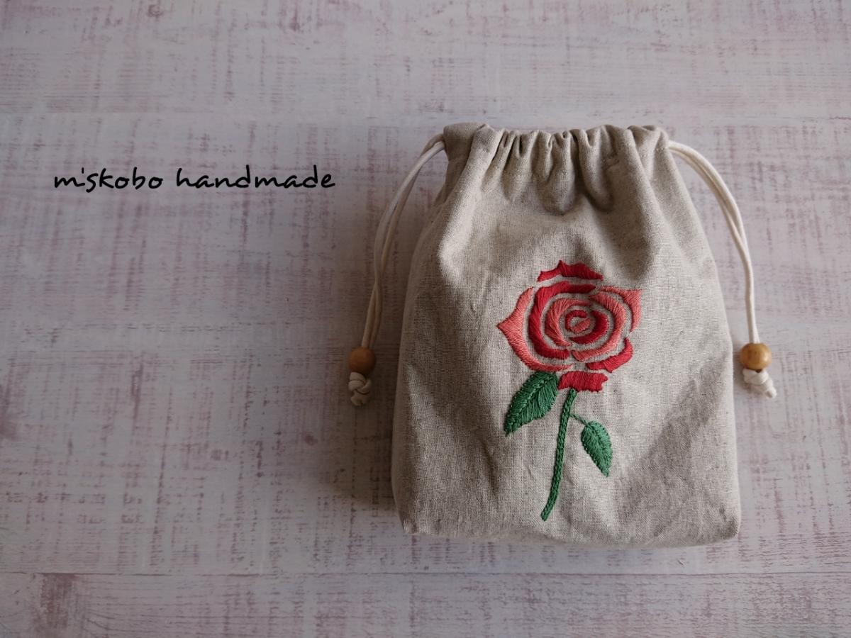 ハンドメイド ミニ巾着 巾着袋 バラの刺繍 薔薇 手刺繍 小物入れに♪