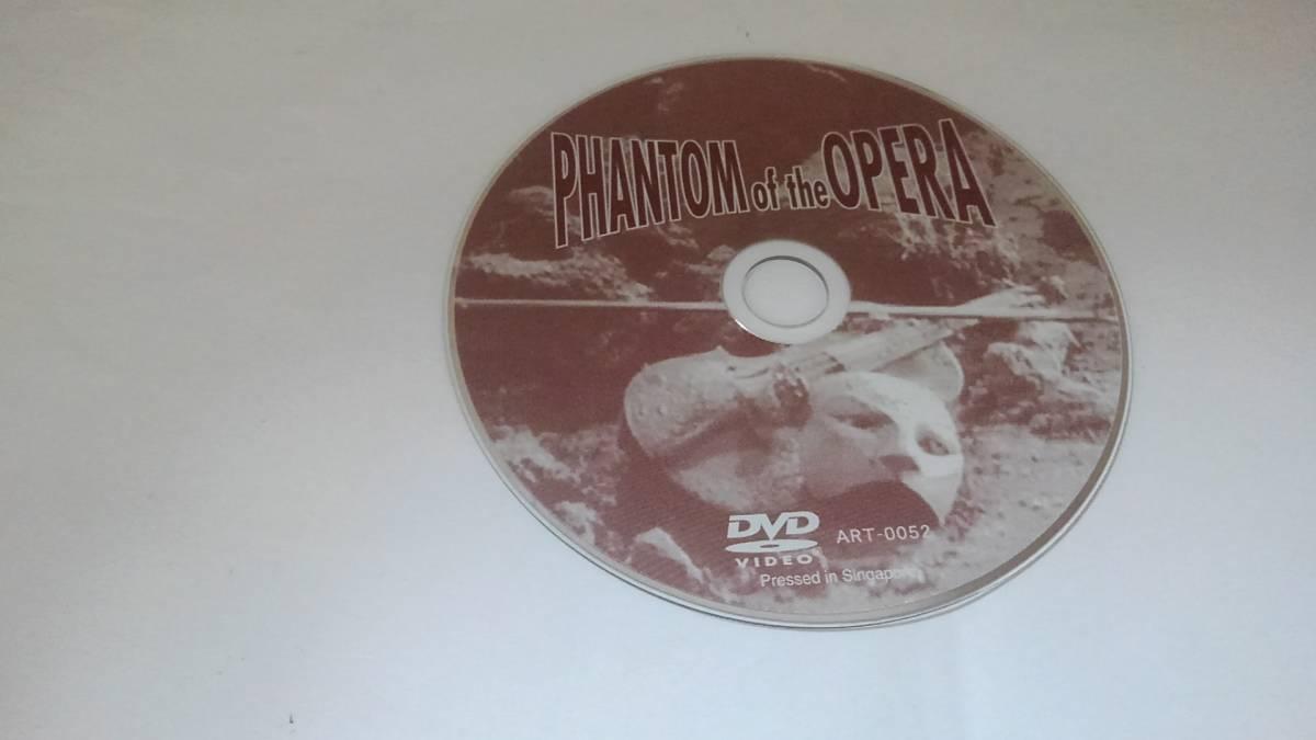 Y8 01448 オペラ座の怪人 PHANTOM of the OPERA DVD 送料無料 無許可レンタル不可 字幕版_画像2