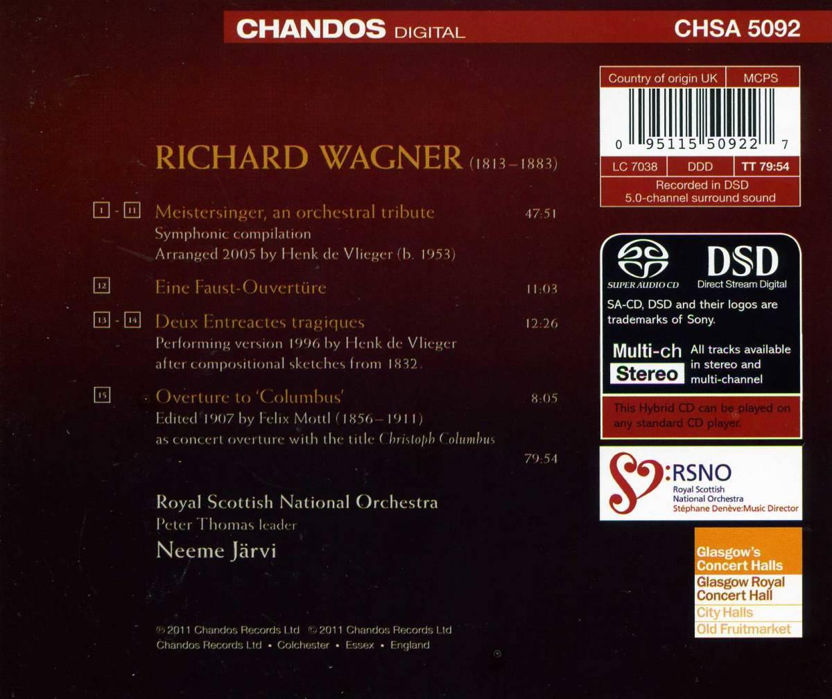 SACD/CD CHANDOS ワーグナー「パルジファル、タンホイザー」他 ヤルヴィ指揮_画像2