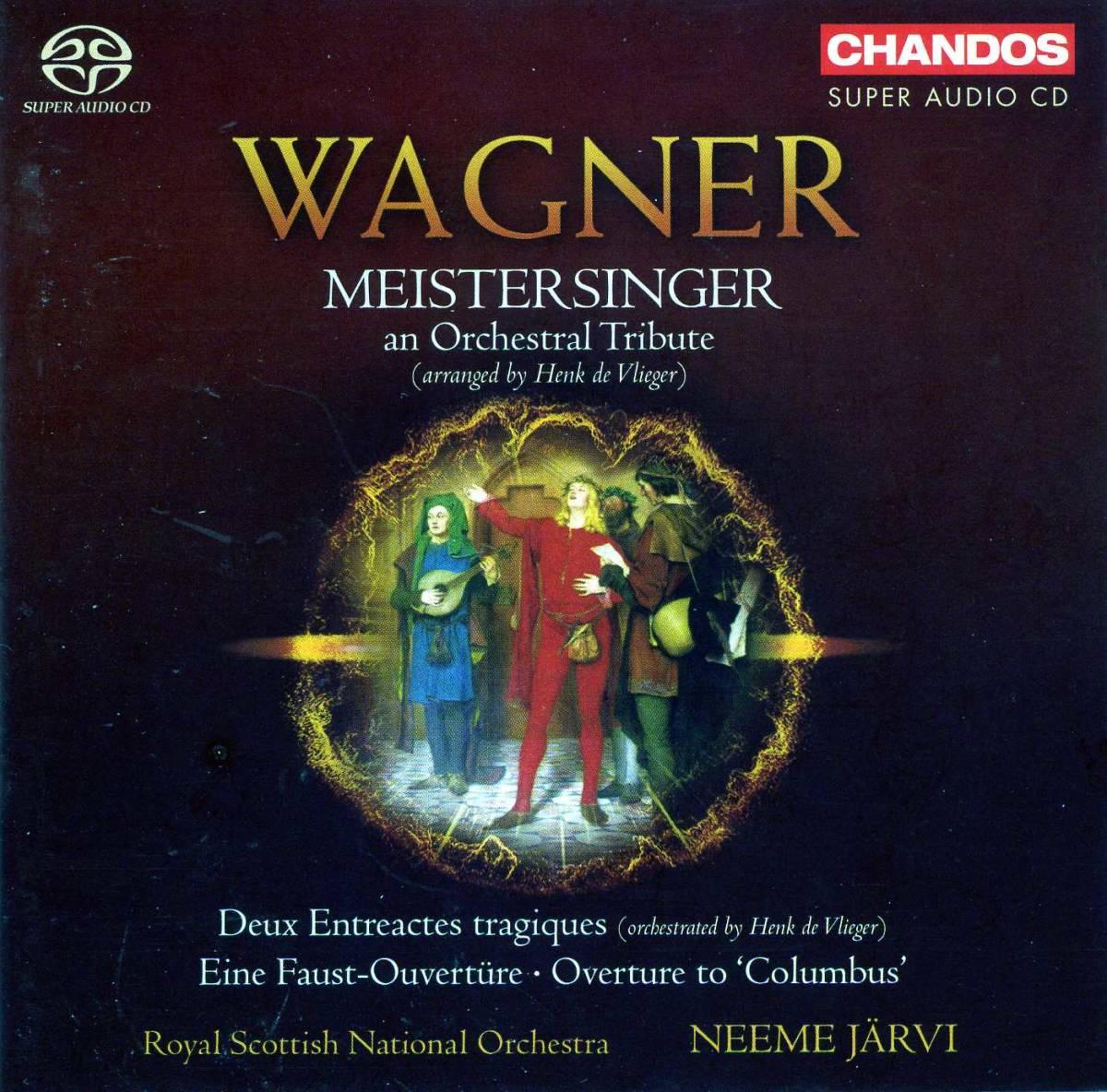 SACD/CD CHANDOS ワーグナー「パルジファル、タンホイザー」他 ヤルヴィ指揮