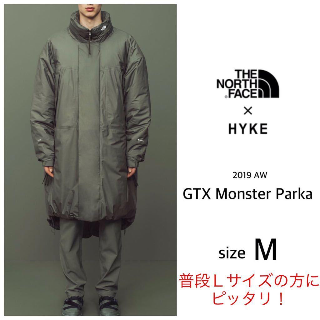 HYKE × THE NORTH FACE 2019AW GTX Monster Parka ハイク × ノースフェイス 最終コラボ商品 GTXモンスターパーカー メンズ M L の方
