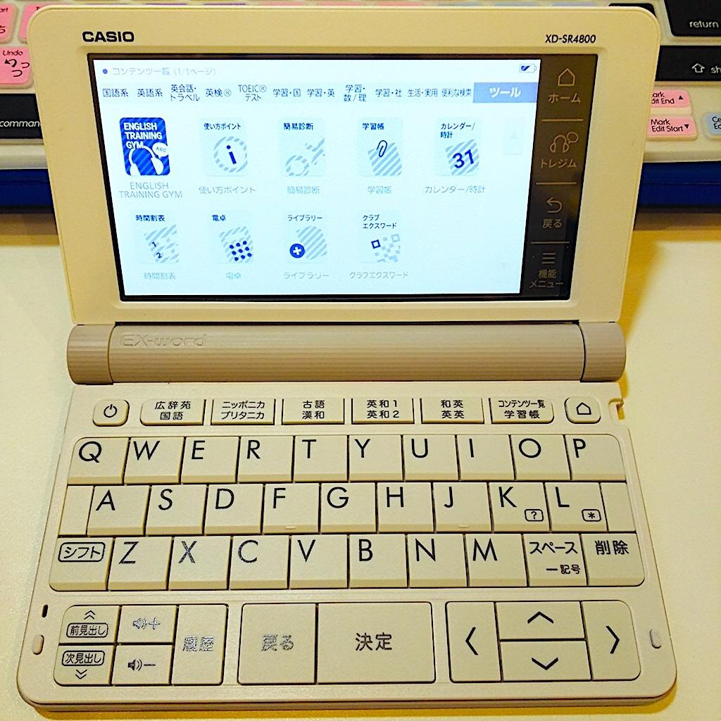 【超美品!】CASIO/カシオ 電子辞書 EX-Word XD-SR4800 ホワイト 2019年モデル #受験 テストに_画像2