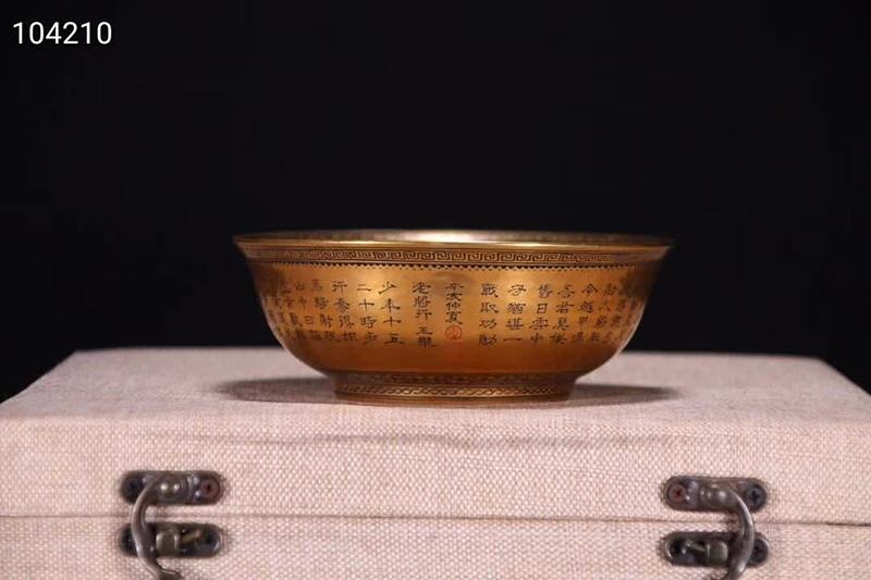 清 金彩墨書碗【サイズ】口径12.5cm 高さ4.6cm【d】