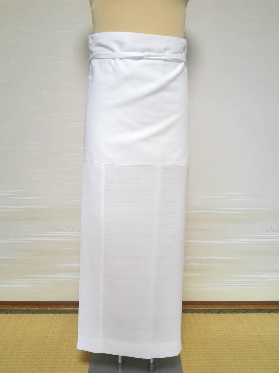 裾よけ 裾除け 腰巻 お腰【オーダーメイドでお仕立します】二部式襦袢 二部式長襦袢 うそつき襦袢 和装下着_東レ・セオαの裾除け