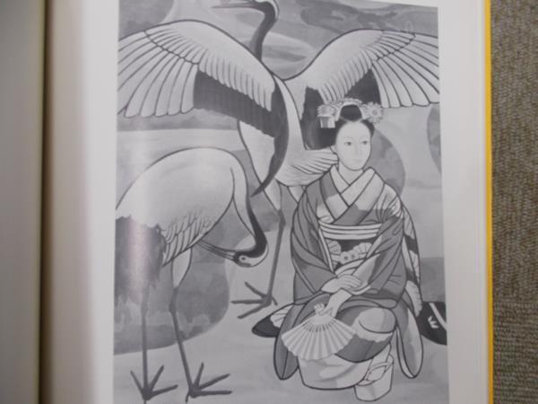 3E□/図録 京をえがく日本画巨匠展 朝日新聞社 1977_画像2