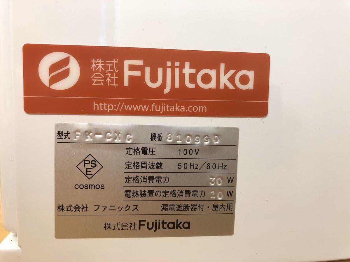 フジタカ最新機種★感熱式卓上型自動券売機★FK-CXC★ 本体サイズW390×D250×H700mm_画像4