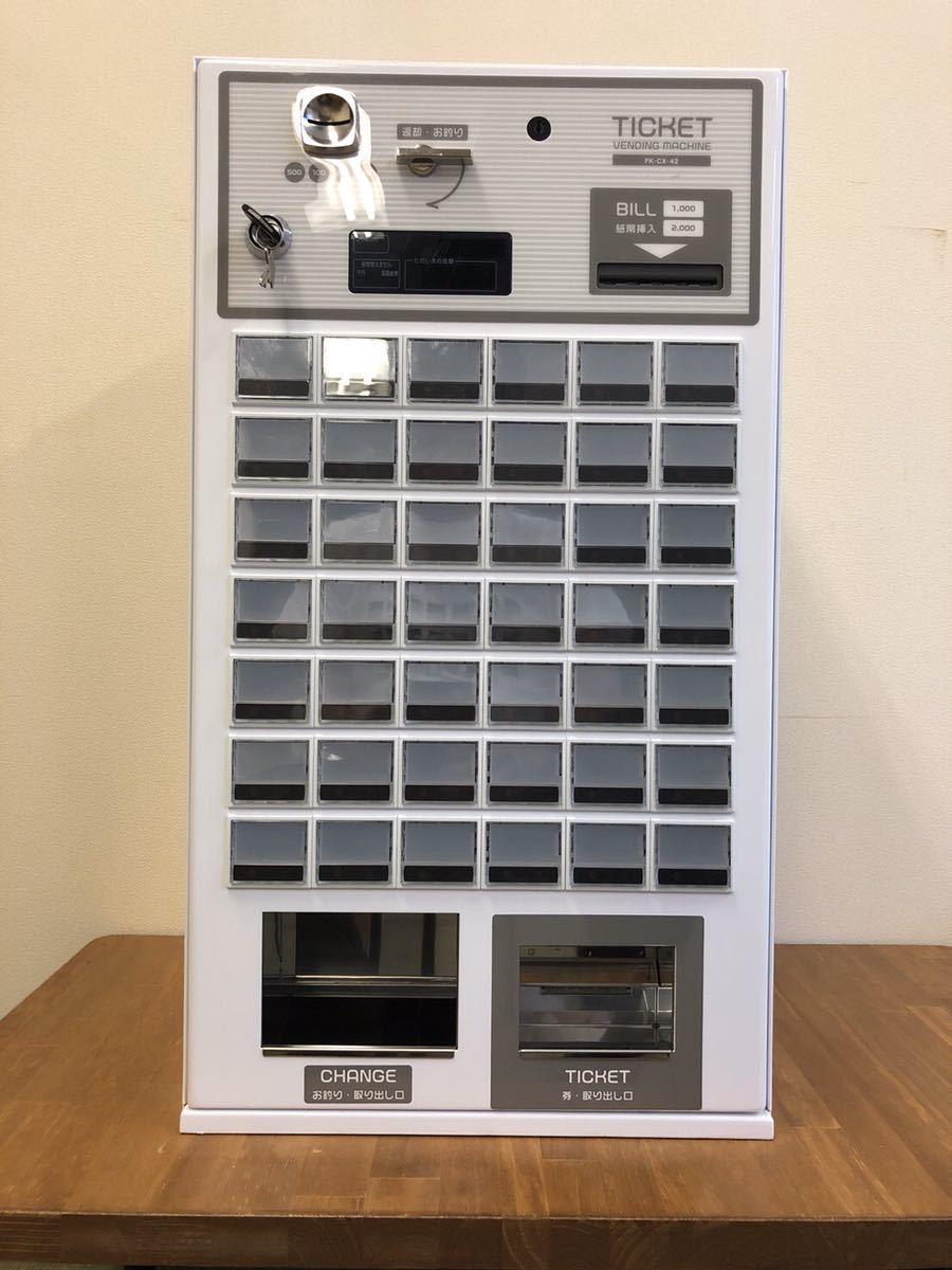 フジタカ最新機種★感熱式卓上型自動券売機★FK-CXC★ 本体サイズW390×D250×H700mm