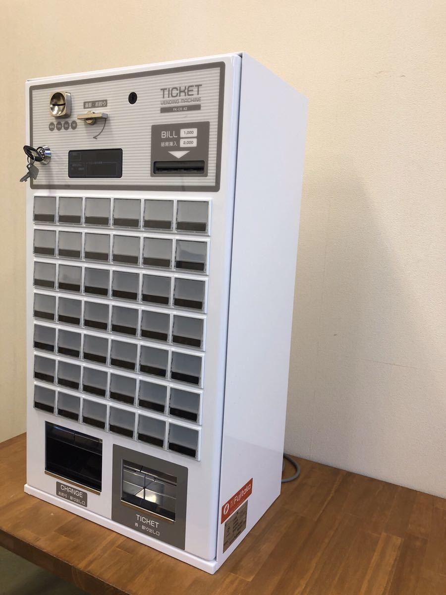 フジタカ最新機種★感熱式卓上型自動券売機★FK-CXC★ 本体サイズW390×D250×H700mm_画像2