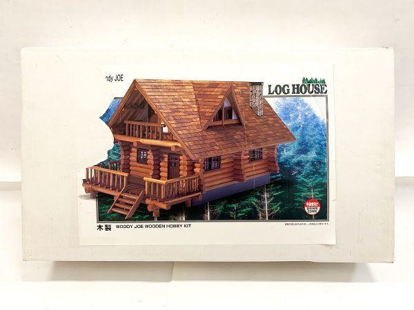LOG HOUSE ログハウス 木製模型 1/24 スケール 木製組立キット Woody Joe ウッディジョー ?#35789;?#29992;未組立品