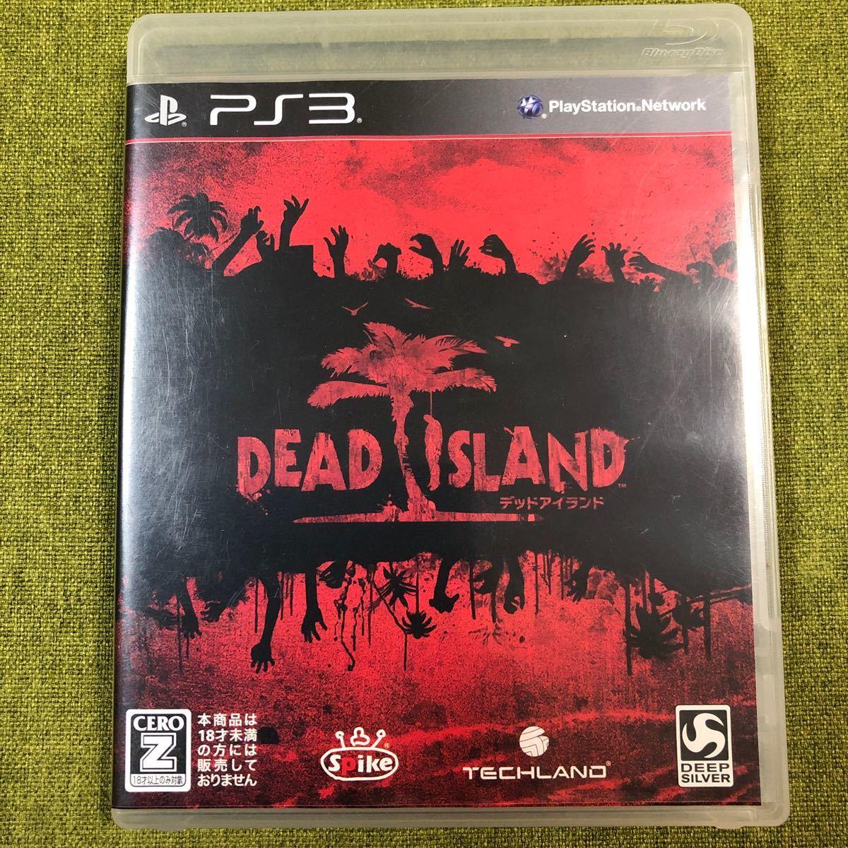 PS3 デットアイランド