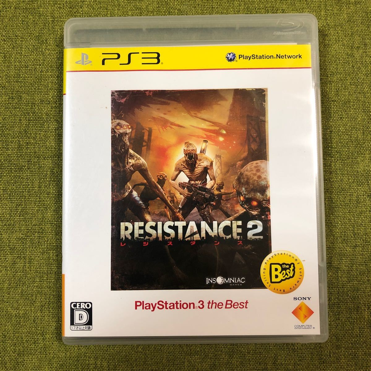 PS3 レジスタンス2